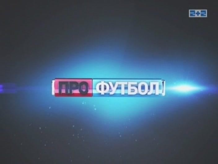 sportskz турнирная таблица тура пример лига казахстана