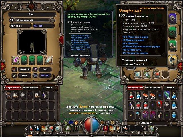Скачать Torchlight 1.12 (2009) PC - ТОРРЕНТИНО - скачать торрент бесплатно