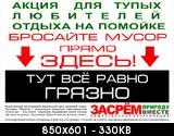 http://images.sevstar.net/images/03884534009526634848_thumb.jpg