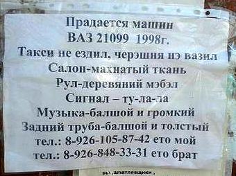 http://images.sevstar.net/images/13198966755901610148.jpg