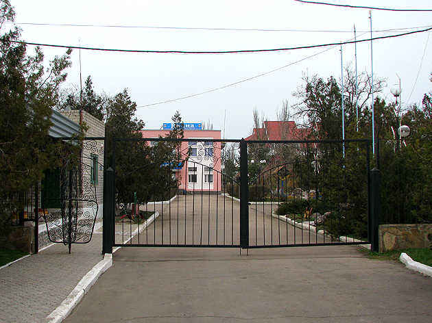 http://images.sevstar.net/images/15436974503237072763.jpg