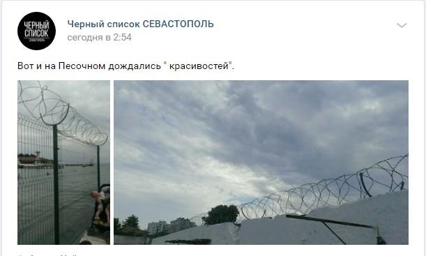 Images.SevStar