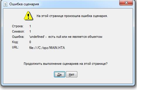 Скачать Msxml 4.0 для Windows 7 X64