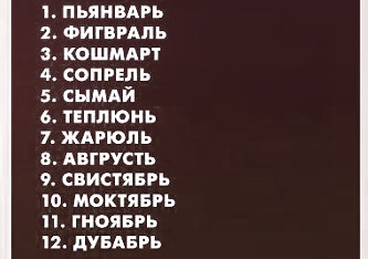 http://images.sevstar.net/images/31015398685862027851.jpg