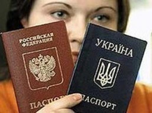 Какие ограничения имеет двойное гражданство больше никто