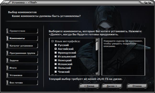 Tomb raider survival edition как сделать русский язык в