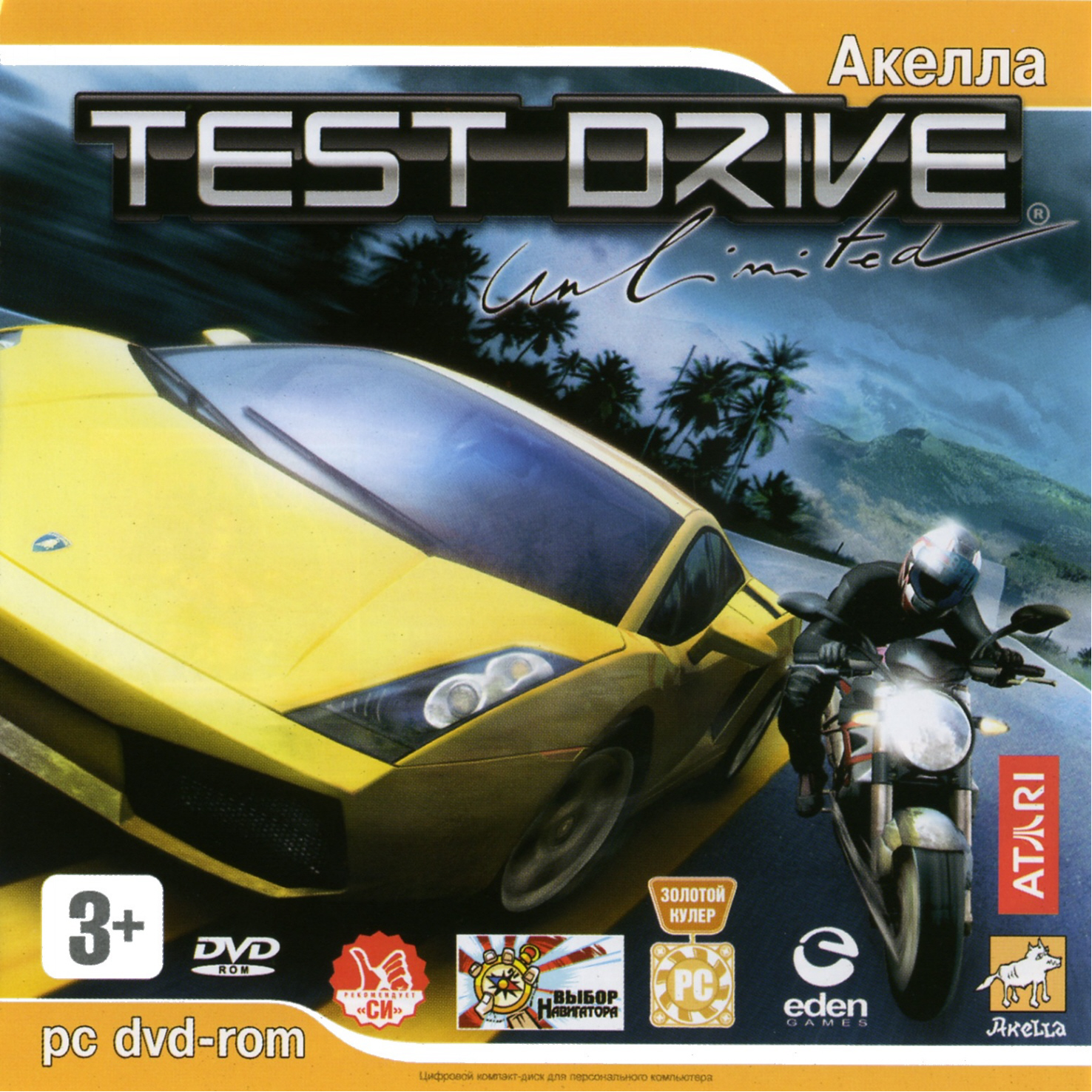 Test drive game porn anime images