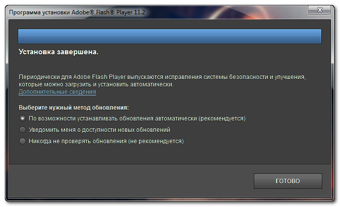 Latest version of adobe flash player 11