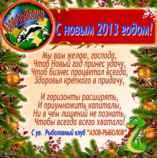 http://images.sevstar.net/images/83731950267879715608.jpg