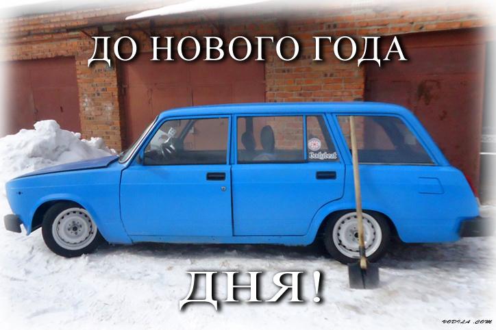 http://images.sevstar.net/images/84377817770156961172.jpg