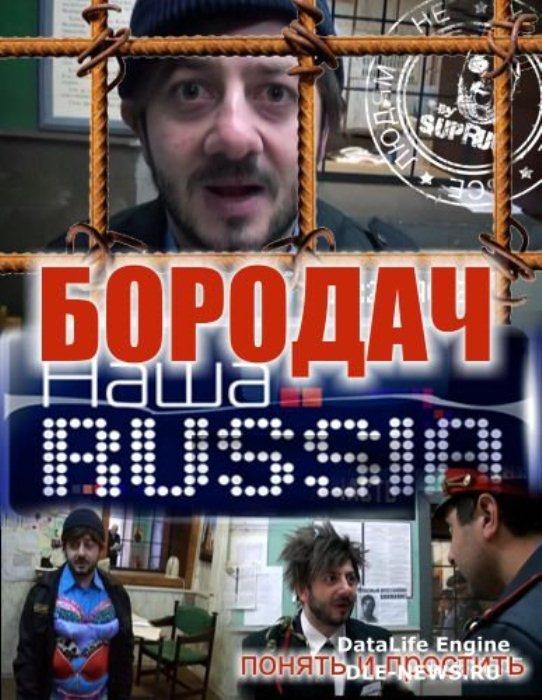Смотреть фильм соперница русский