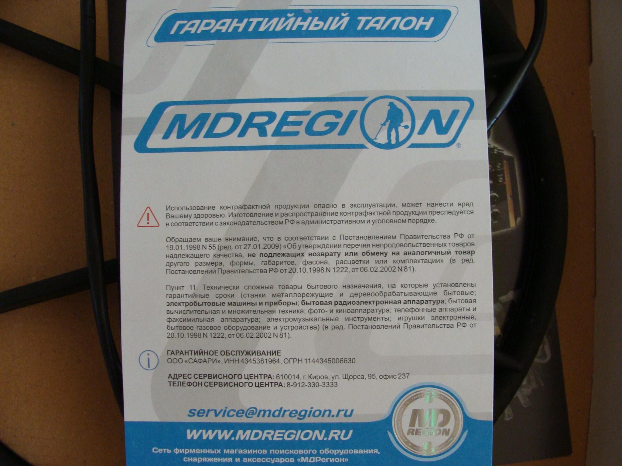 http://images.sevstar.net/images/95401724624386541781.jpg