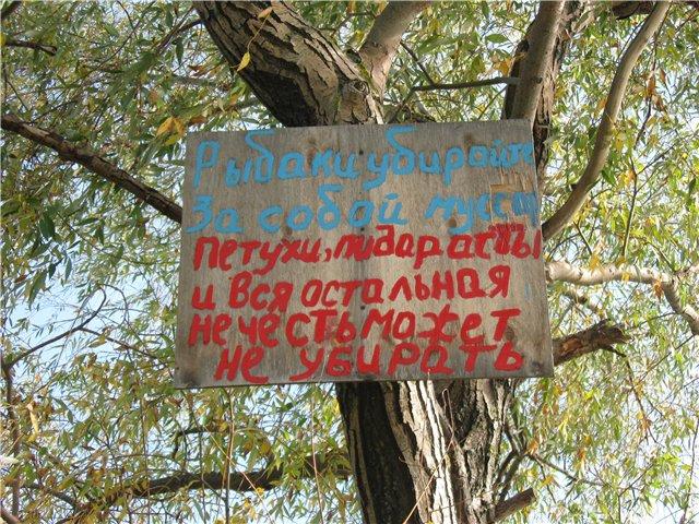 http://images.sevstar.net/images/99582287679547984984.jpg